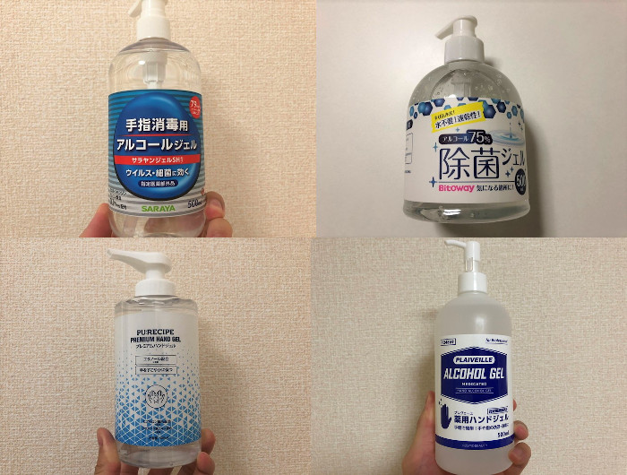 消毒液 アルコール濃度 キレイキレイ 帰ったらサッと速攻消毒!細菌・ウイルスに効く『キレイキレイ薬用手指の消毒スプレー』新発売|ニュースリリース